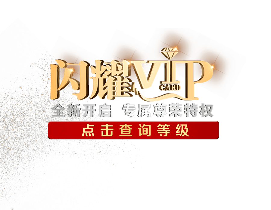 vip02.png